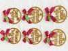 Εικόνα με Χριστουγεννιάτικα στολίδια plexiglass