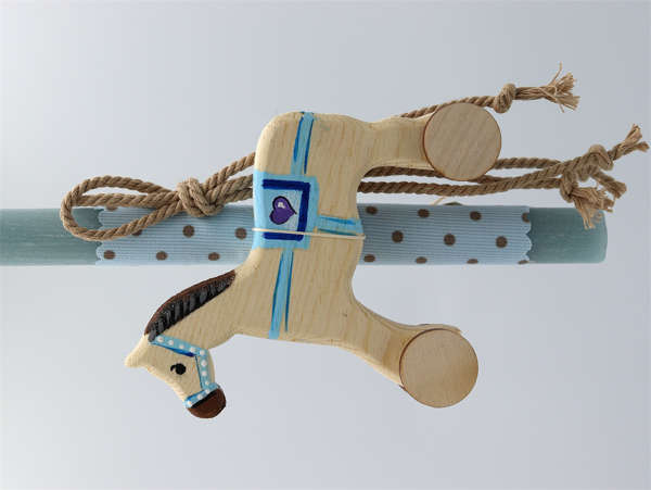 Πασχαλινή λαμπάδα αλογάκι