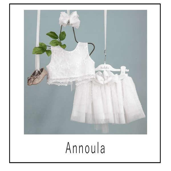 Εικόνα με Βαπτιστικό σετ Bambolino Annoula 9343