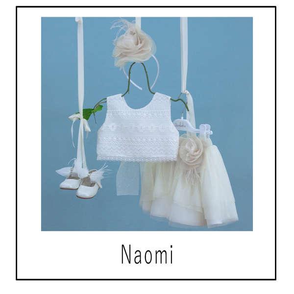 Εικόνα με Βαπτιστικό σετ bambolino naomi 9366
