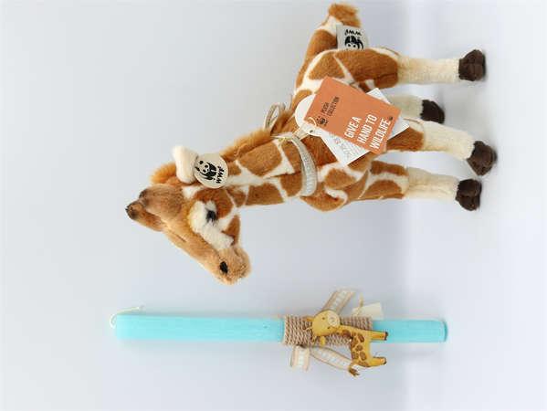 Εικόνα με Λαμπάδα πασχαλινή καμηλοπάρδαλη WWF®