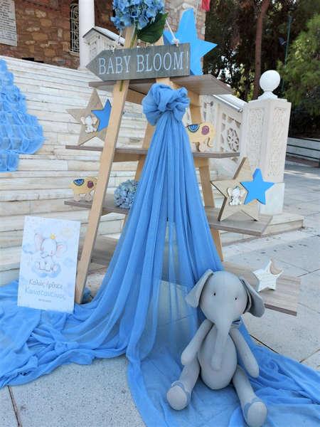 Εικόνα με Στολισμός Βάπτισης blue elephant