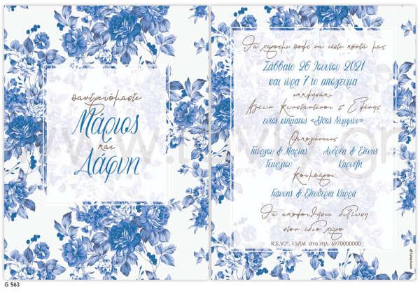 Εικόνα με Προσκλητήριο γάμου μπλε φλοράλ