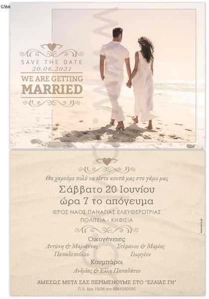 Εικόνα με Προσκλητήριο γάμου με φωτογραφία